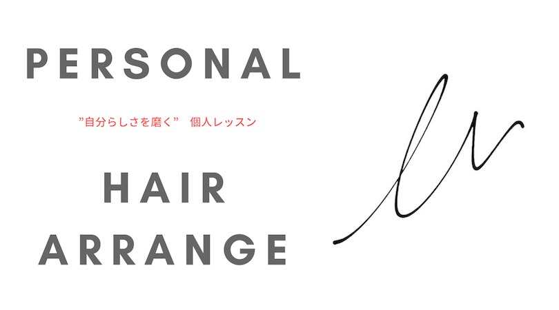 PERSONAL HAIR ARRANGE